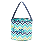 Personalized Easter Bucket- $14.50 with Free Shipping